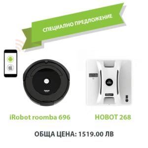 iRobot roomba 696+ Hobot 268