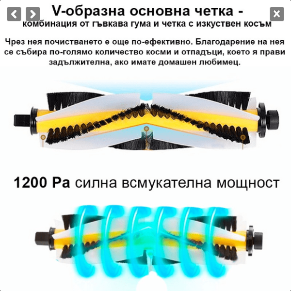 DIBEA D900 Proscenic– Робот прахосмукачка