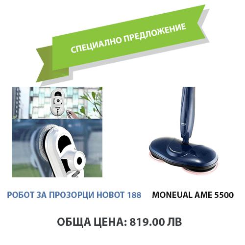 Hobot 188 + безкабелен моп Moneaual AME 5500.