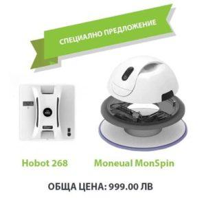 Moneual MonSpin + Hobot 268