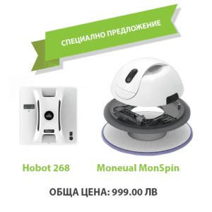 Moneual MonSpin + Hobot 268